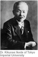 Dr_ikeda_1